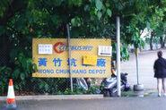 Ocean Park Depot 201105 -6