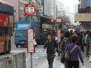 Pei Ho Street CSWR 20120317 S1