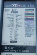 Routemap K65