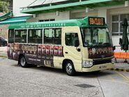 WE9362 Hong Kong Island 59B 14-05-2020