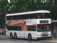 KMB GR7516 261P