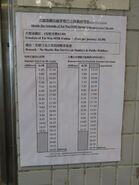 NR819 timetable eff 20150501