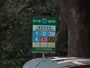 Shan Shek Wan Milestone 2