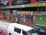 Sugar Street Yee Wo 1