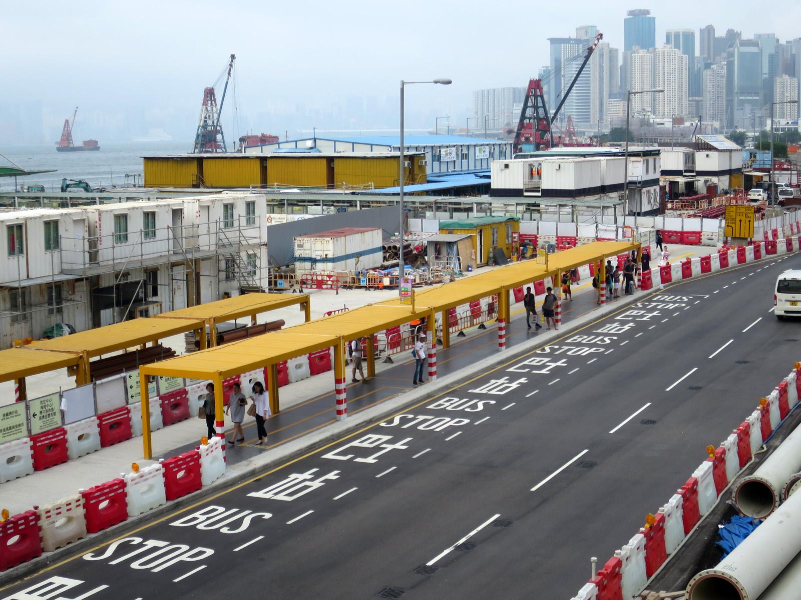 灣仔碼頭 (會議道)