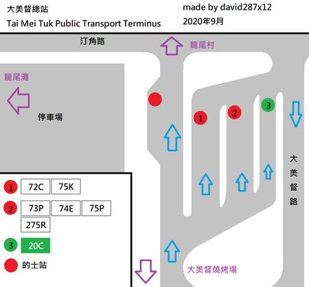大美督總站平面圖.png