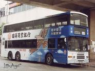 AV67 GF1912 60P
