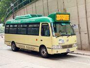 EE8055 Hong Kong Island 22X 12-05-2020