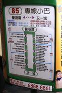 KNGMB 85 Route Info