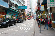 Sai Ying Pun (Centre Street) 201503