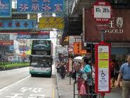 Shantung Street Nathan Road N3