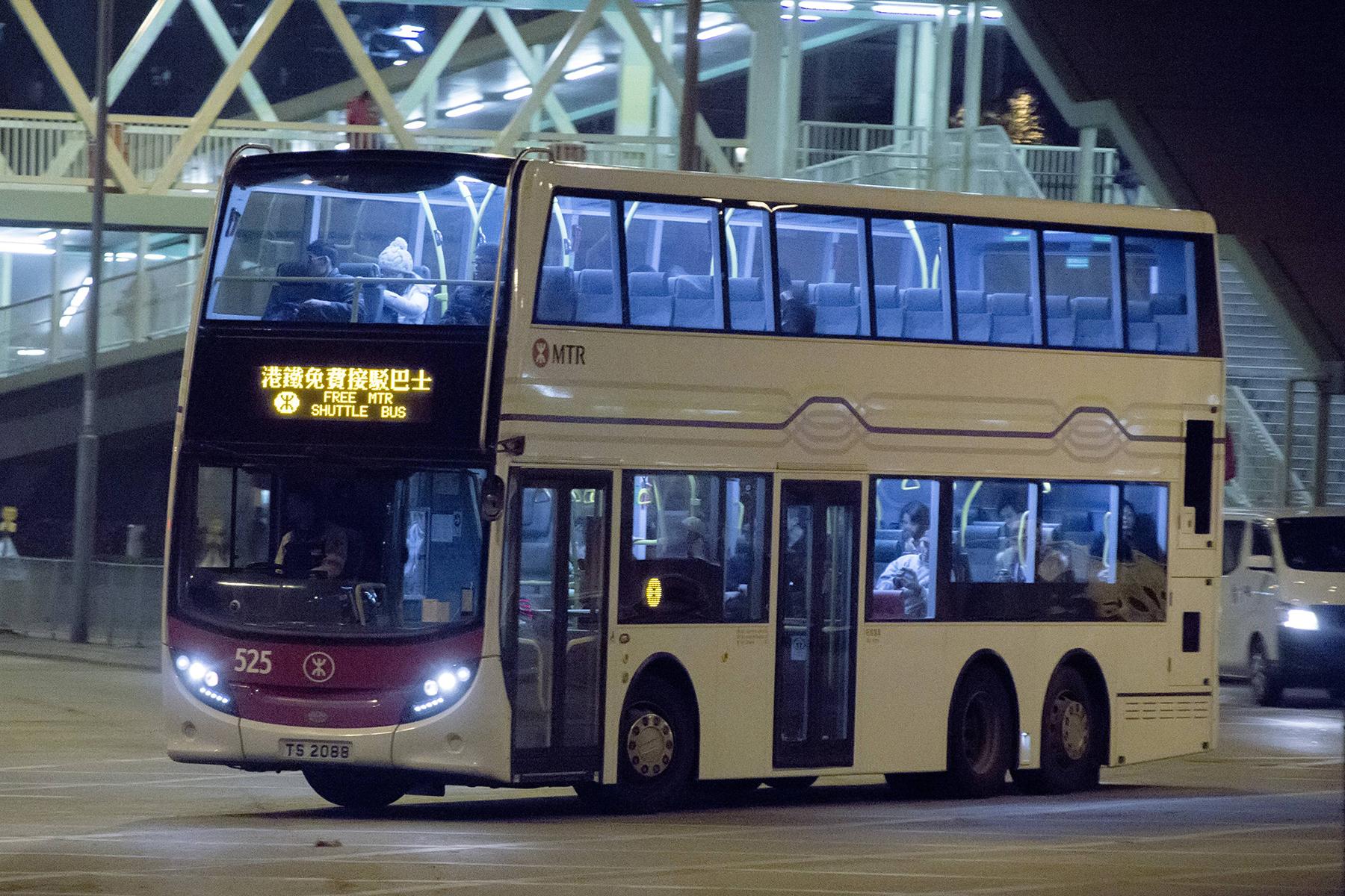 港鐵巴士505N綫