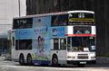 KMB 205R AV501 HT8912