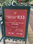 LWB R33 information provide from Disneyland 09-05-2021