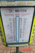 NTGMB 15A RouteInfo