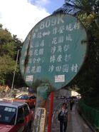 New Territories 809K minibus stop 01-05-2015