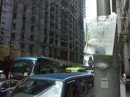 Peninsula Hotel AEL K2 stop 1