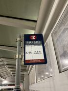 Tin Shui Wai Station bus stop 30-08-2021(2)