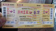 TsuenWan Huanggang Ticket