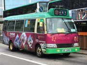 UC2410 Hong Kong Island 31 09-08-2017