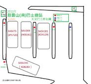 2011年慈雲山 (南) 總站火災巴士停泊圖