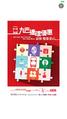 App 1933 (iOS) discount ad 20170711