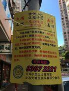 Sham Shui Po to Sheung Shui will change route notice 06-09-2019