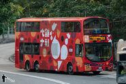 TS3933-603