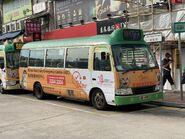 UB4953 Hong Kong Island 58 08-11-2020