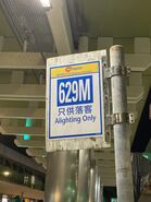 CTB 629M alighting stop 08-09-2021