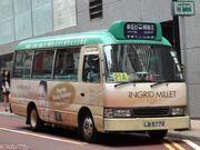 HKGMB 21A LB5773