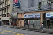 Shek Yi Road 4