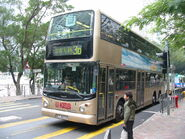 Tsz Wan Shan Wan Wah Street