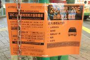 20E notice(1029)