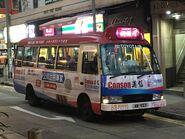 AW923 Causeway Bay to Sai Kung 19-03-2019