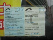 HKIA prohibited zone permit