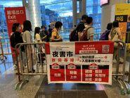 KMB sell Book Fair bus route 17-07-2021
