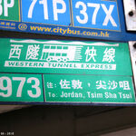Stop HK YCK2 01.jpg