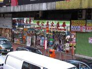 Sugar Street Yee Wo 2