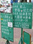 Tai Wai Stn MT-M3