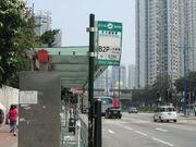 Tin Shui Wai Police Station 5