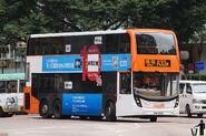 UD3393-A33X