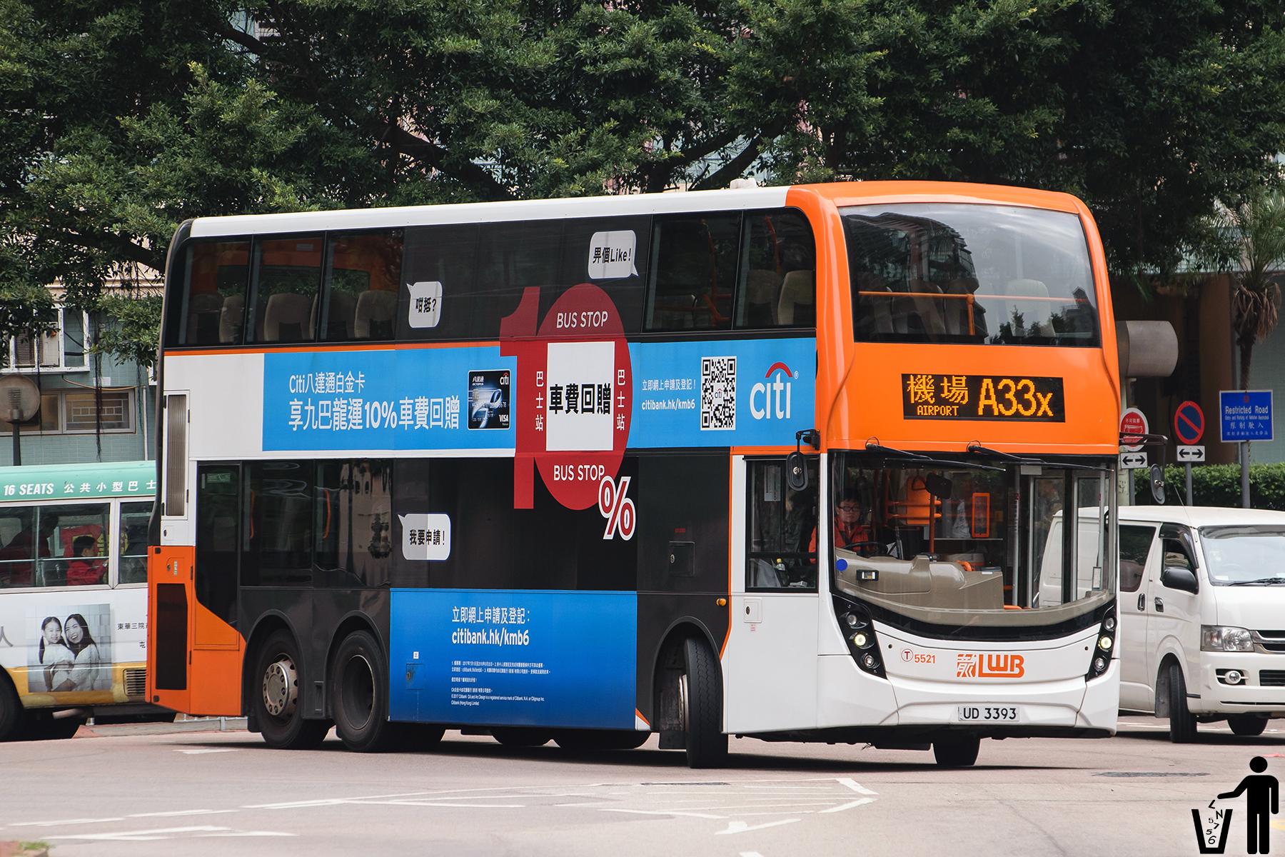 龍運巴士A33X線