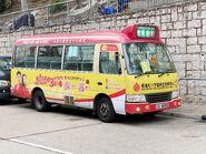 UX6659 Jordon Road to Tsz Wan Shan 21-04-2020