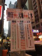 Wan Chai to Sheung Shui information