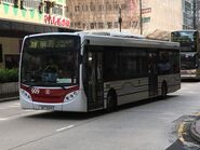 909 MTR Bus Training 24-08-2017