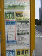 HKGMB 58 info Apr14