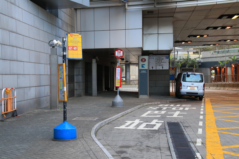 香港站 (民祥街)
