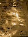 KMB N48 Notice(2004)