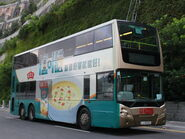 K ATE142 111P ChoiFook-1